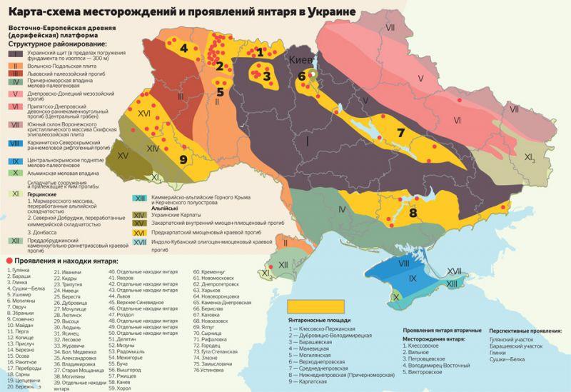 Бурштин вимивався Дніпром та іншими річками під час повені d8a314b649b01