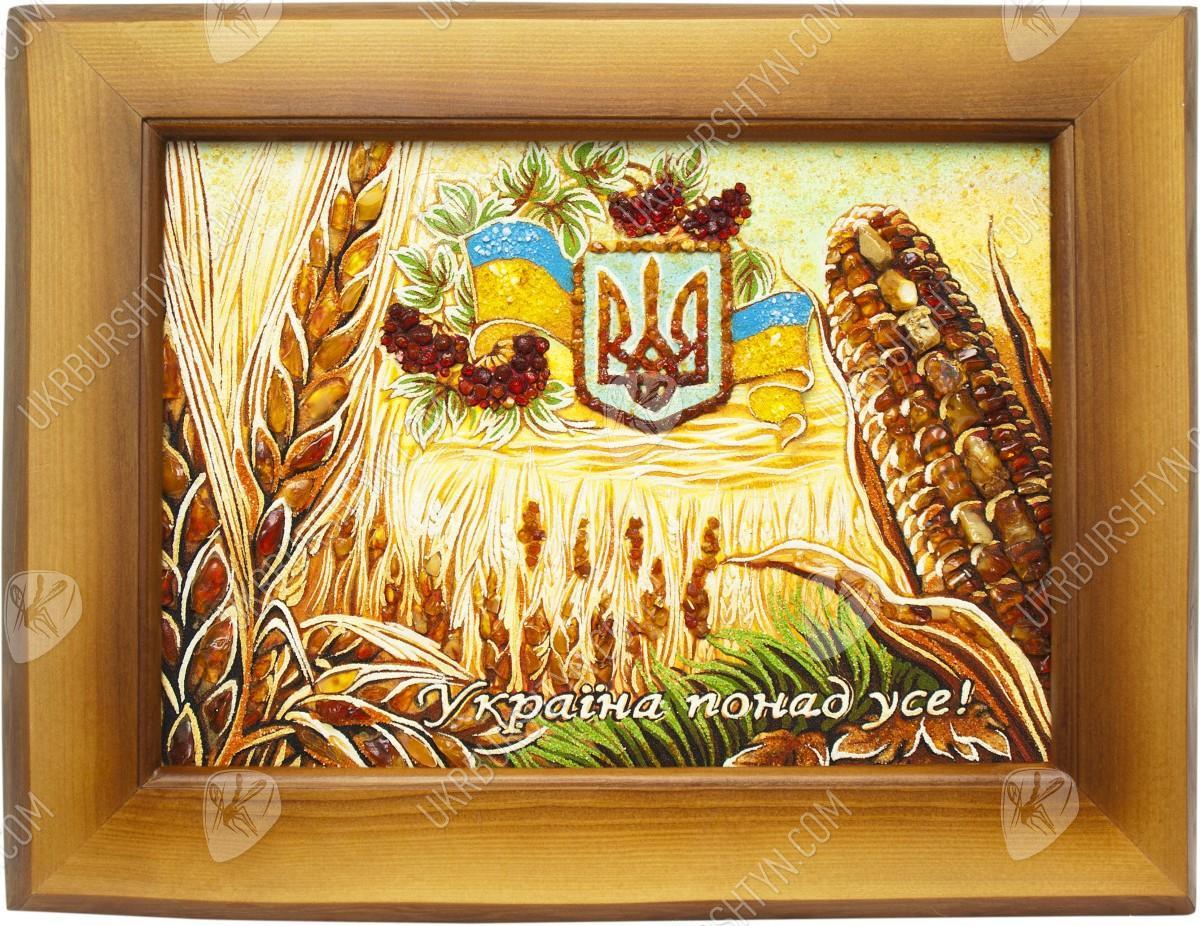 Українські сувеніри з бурштину ручної роботи 9e54511c3f3e3
